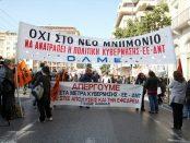 Manifestation à Athènes: «Non aux nouvelles mesuresd'austérité et grève contre la politique du gouvernement-UE-FMI»