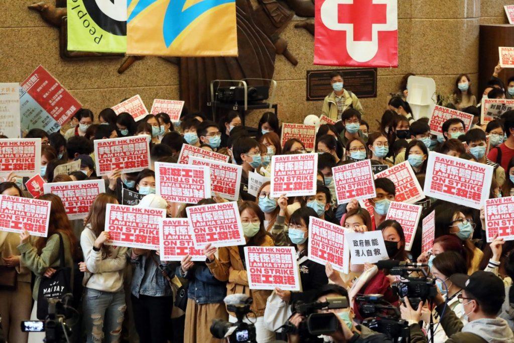 HK- Février 2020 - Grève des hôpitaux pour la fermeture des frontières