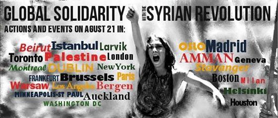 Affiche de la campagne internationale Rompons le blocus contre la révolution syrienne