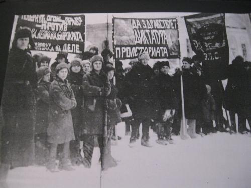 80 ans de la 4ème Internationale, P. Broué :  Trotsky (en accès libre)